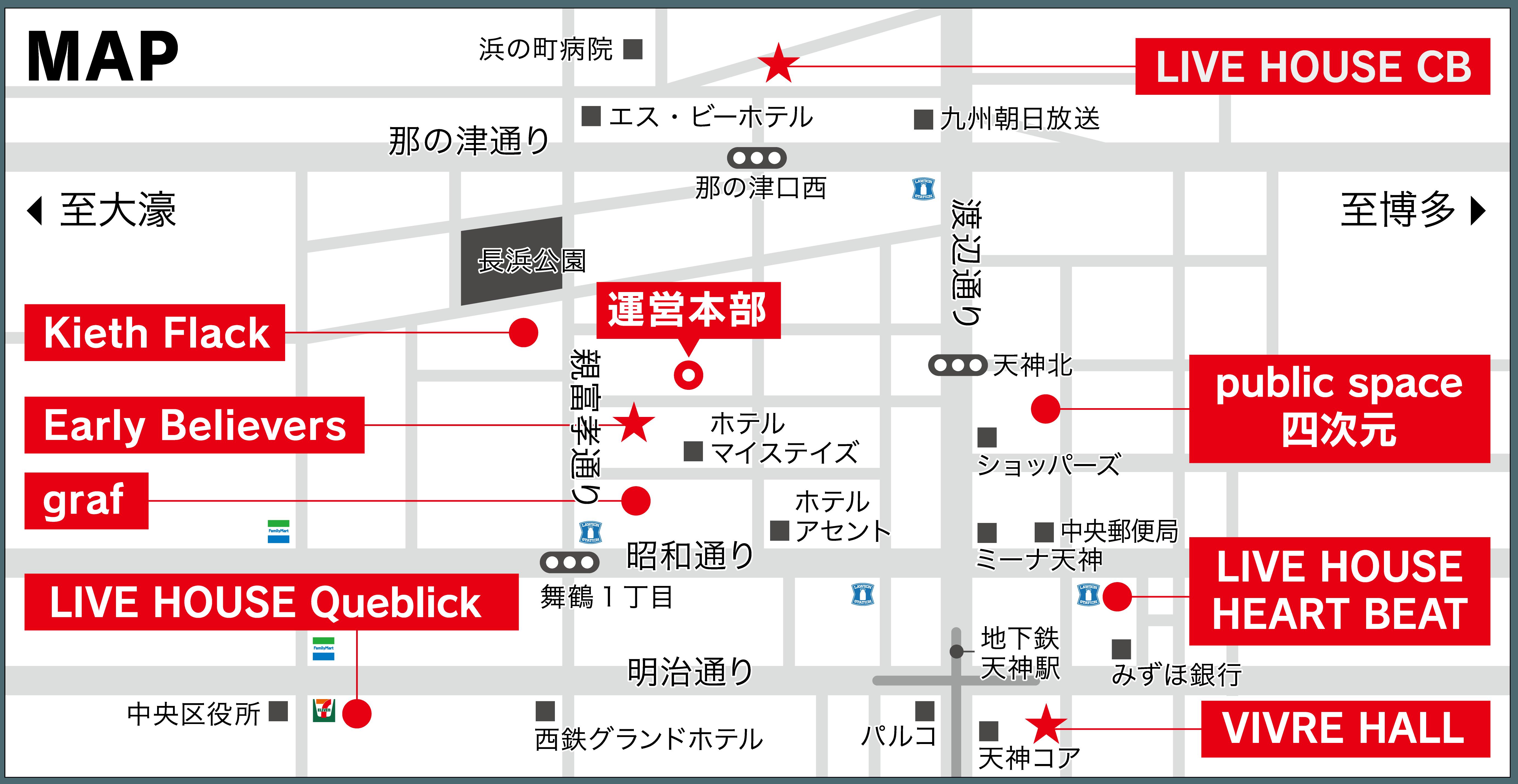 2017 tenjin ontaq map